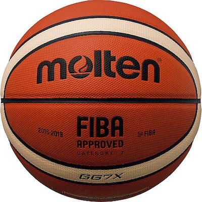 Μπάλα Μπάσκετ Molten Συνθετικό Δέρμα Fiba Approved Bgg7x 5fbec43b16e