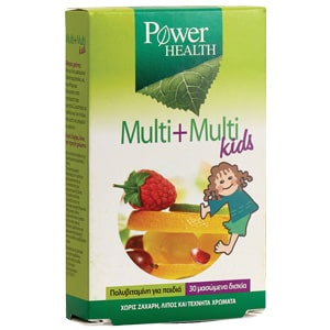 Power Health Multi+multi Kids