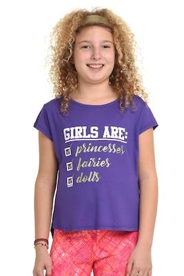 3e6b7621a9ff Παιδικές Αθλητικές Μπλούζες | Public