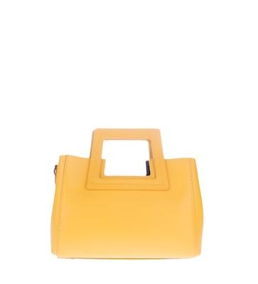 654ce0dd25 Κίτρινη Δερμάτινη Τσάντα Χειρός