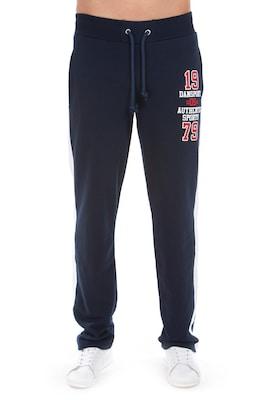 bc2a370eb9ba Ανδρικά Αθλητικά Παντελόνια Φόρμας