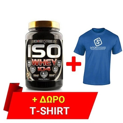Πρωτεΐνη Bioextreme Iso Whey 104 900gr Chocolate + T-shirt