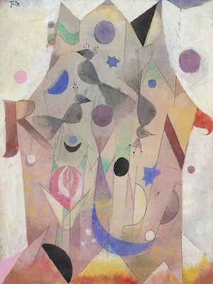 Persian Nightingales - Paul, Klee