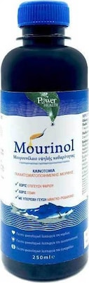 Power Mourinol 250ml