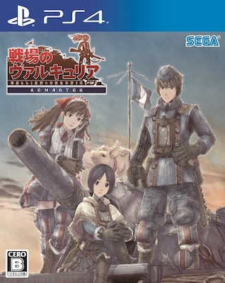 Valkyria Chronicles Remastered Europa Edition - PS4 Game