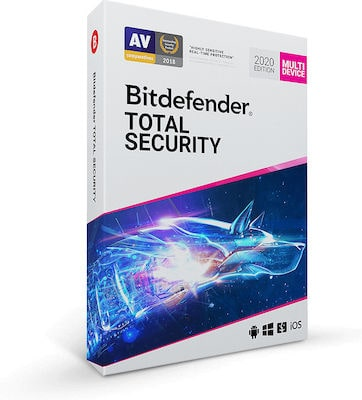 Bitdefender Total Security - 1 έτος (10 Συσκευές)