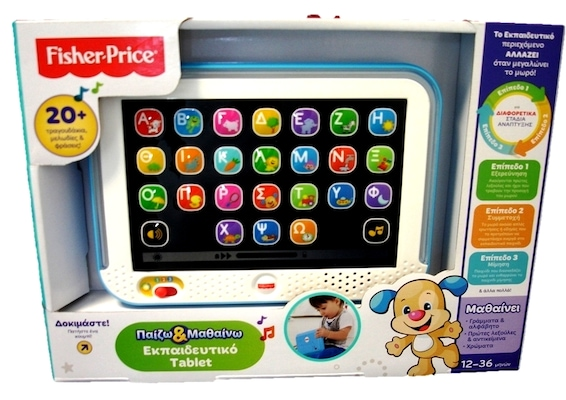 Εκπαιδευτικό Tablet Fisher Price Laugh & Learn Smart Stages Μπλε