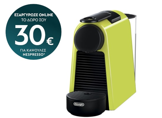 Καφετιέρα Delonghi Nespresso Essenza Mini En85.l Καφετιέρα Delonghi Lime